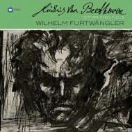交響曲第5番「運命」:ヴィルヘルム・フルトヴェングラー指揮&ウィーン・フィルハーモニー管弦楽団 (1954) (180グラム重量盤レコード/Warner Classics)