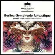 幻想交響曲 ヘルベルト・ケーゲル&ドレスデン・フィル(180グラム重量盤)
