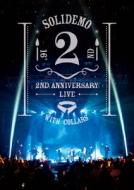 SOLIDEMO 2nd ANNIVERSARY LIVE 絆 (DVD)