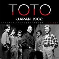 Japan 1982 (2CD)