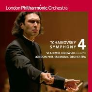 交響曲第4番 ヴラディーミル・ユロフスキー&ロンドン・フィル