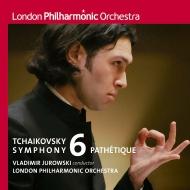 交響曲第6番『悲愴』 ヴラディーミル・ユロフスキー&ロンドン・フィル