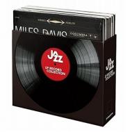 ジャズ・LPレコード・コレクションレコード専用BOX