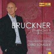 交響曲第9番(シャラー校訂完全版) ゲルト・シャラー&フィルハーモニー・フェスティヴァ(2CD)