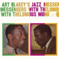 Art Blakey S Jazz Messengers With Thelonious Monk