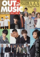 MUSIQ? SPECIAL OUT of MUSIC Vol.48 GIGS 2016年 12月号増刊