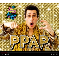 PPAP (+DVD)