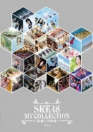 SKE48 MV COLLECTION 〜箱推しの中身〜VOL.1 (Blu-ray)