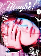 Maybe! Vol.2 SHOGAKUKAN SELECT MOOK