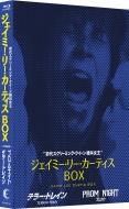 """""""初代スクリーミング・クイーン=絶叫女王"""":ジェイミー・リー・カーティス Blu-ray BOX"""