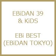 EBi BEST (EBiDAN TOKYO)