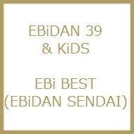 EBi BEST (EBiDAN SENDAI)
