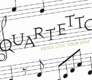NEWS LIVE TOUR 2016 QUARTETTO 【初回盤】(DVD)