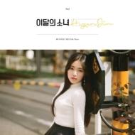 1st Single: Hyun Jin