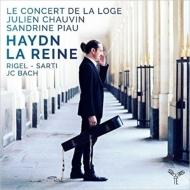 ハイドン:交響曲第85番『王妃』、リジェル:交響曲第4番、他 ジュリアン・ショヴァン&ル・コンセール・ド・ラ・ローグ、サンドリーヌ・ピオー