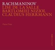 悲しみの三重奏曲集 リーズ・ドゥ・ラ・サール、バルトゥオミ・ニジョウ、クラウディス・ヘルマン