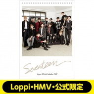 SEVENTEEN 2017 JAPAN CALENDAR【Loppi・HMV・公式通販限定販売】