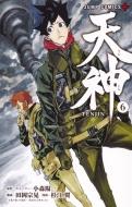 天神 -TENJIN-6 ジャンプコミックス