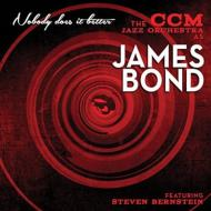 Nobody Does It Better: Ccm Jazz Orch.As James