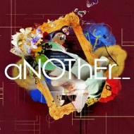 aNOThEr__ 【限定盤】