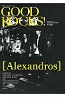 GOOD ROCKS! Vol.80