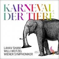 サン=サーンス:動物の謝肉祭、ブリテン:青少年のための管弦楽入門 ラハフ・シャニ&ウィーン交響楽団、ヴィリー・ヴァイツェル(語り)