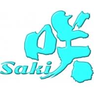 ドラマ「咲-Saki-」Blu-ray 豪華版