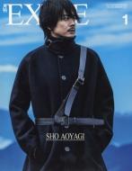 月刊 EXILE (エグザイル)2017年 1月号