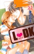 L DK 22 別冊フレンドKC