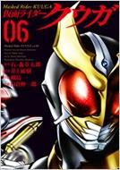 仮面ライダークウガ 6 ヒーローズコミックス