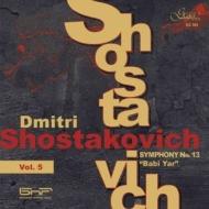 交響曲第13番『バビ・ヤール』 エミール・タバコフ&ブルガリア国立放送交響楽団、ウラディミール・ペトロフ