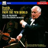 交響曲第9番『新世界より』 ヴァーツラフ・ノイマン&チェコ・フィル(1993ライヴ)