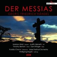 『メサイア』 ヴォルフガング・エンゲルス&イスラエル祝祭管弦楽団、マリアン・ボーデイ、ダン・エッティンガー、他(2CD)