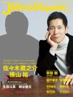 J Movie Magazine Vol.19