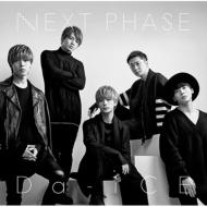 NEXT PHASE 【初回盤C】 (CD+DVD)