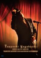 Tsuyoshi Nagabuchi ONE MAN SHOW 【初回限定盤】(Blu-ray+ONE MAN SHOWスペシャル・タオル)