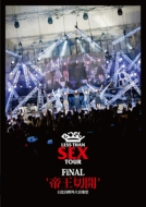 "Less Than SEX TOUR FiNAL ""帝王切開"" 日比谷野外大音楽堂 (DVD)"