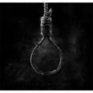 VICTIM OF DECEPTION EP