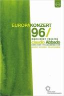 ベートーヴェン:交響曲第7番、プロコフィエフ:『ロメオとジュリエット』より、他 クラウディオ・アバド&ベルリン・フィル(ヨーロッパ・コンサート1996)