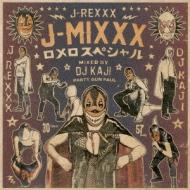 J-MIXXX「ロメロスペシャル」
