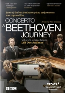 ドキュメンタリー『ベートーヴェンの旅 レイフ・オヴェ・アンスネス』