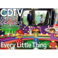 CDTVスーパーリクエストDVD 〜Every Little Thing〜