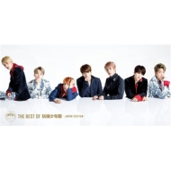 THE BEST OF 防弾少年団-JAPAN EDITION-【豪華初回限定盤】 (CD+DVD+豪華特別パッケージ仕様)