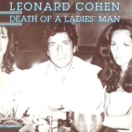 Death Of A Ladies' Man: ある女たらしの死