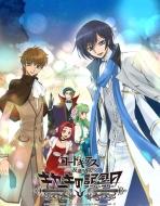 Code Geass Lelouch Of The Rebellion Kiseki No Anniversary