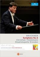 交響曲第6番 クリスティアーン・ティーレマン&シュターツカペレ・ドレスデン