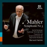 交響曲第3番 ベルナルド・ハイティンク&バイエルン放送交響楽団(2016)(2CD)