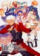 Fate/Grand Order コミックアラカルト V カドカワコミックスAエース