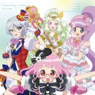 プリパラソング♪コレクション 2ndステージ(仮)