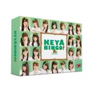 Zenryoku!Keyakizaka46 Variety Keyabingo! Blu-Ray Box
